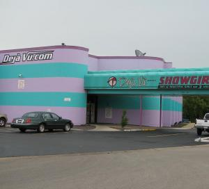 Deja Vu Showgirls Springfield | Best Illinois Strip Club